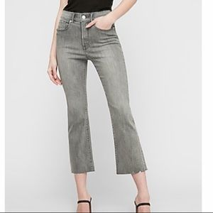 Express high rise cropped flare jeans size 14 nwt
